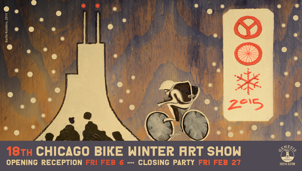 Bike Winter Art Show Feb 6-27, 2015